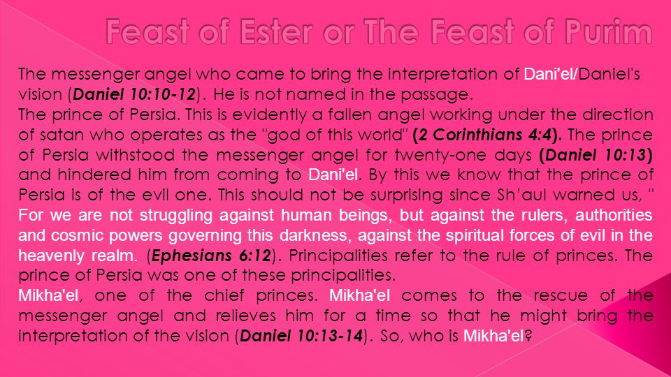 Feast of Ester or The Feast of Purim