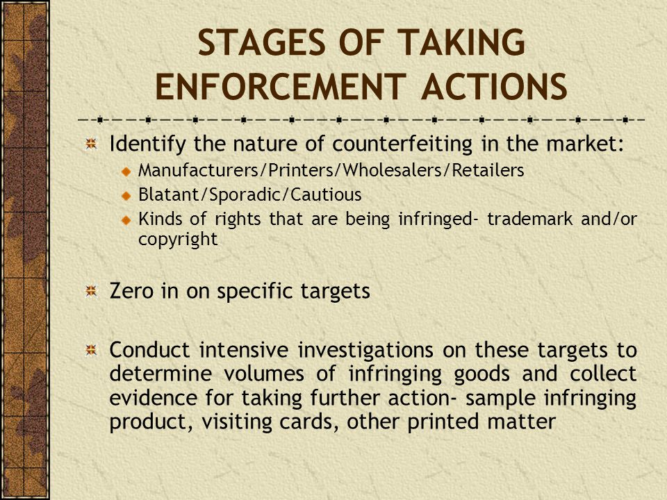 STAGES OF TAKING ENFORCEMENT ACTIONS