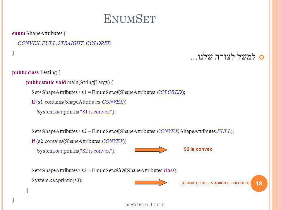 EnumSet למשל לצורה שלנו... enum ShapeAttributes {