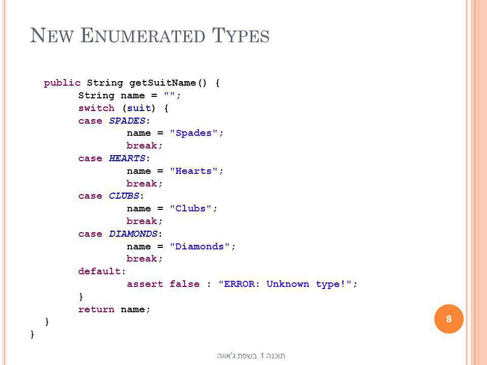 New Enumerated Types