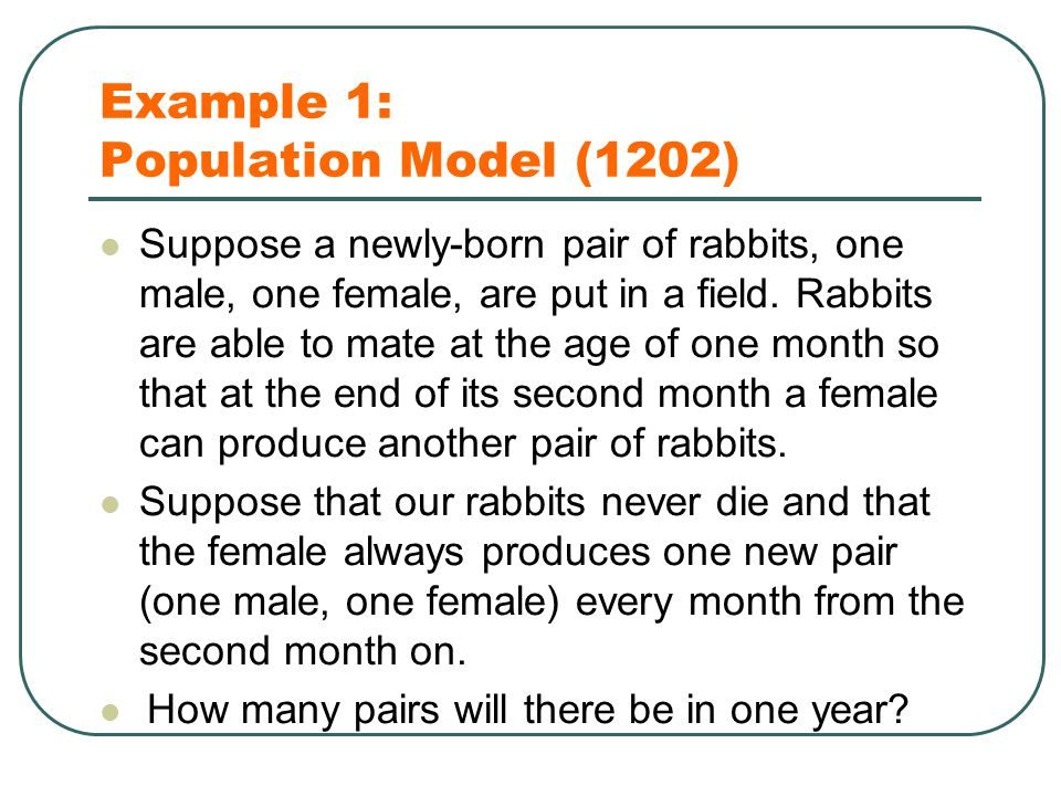 Example 1: Population Model (1202)