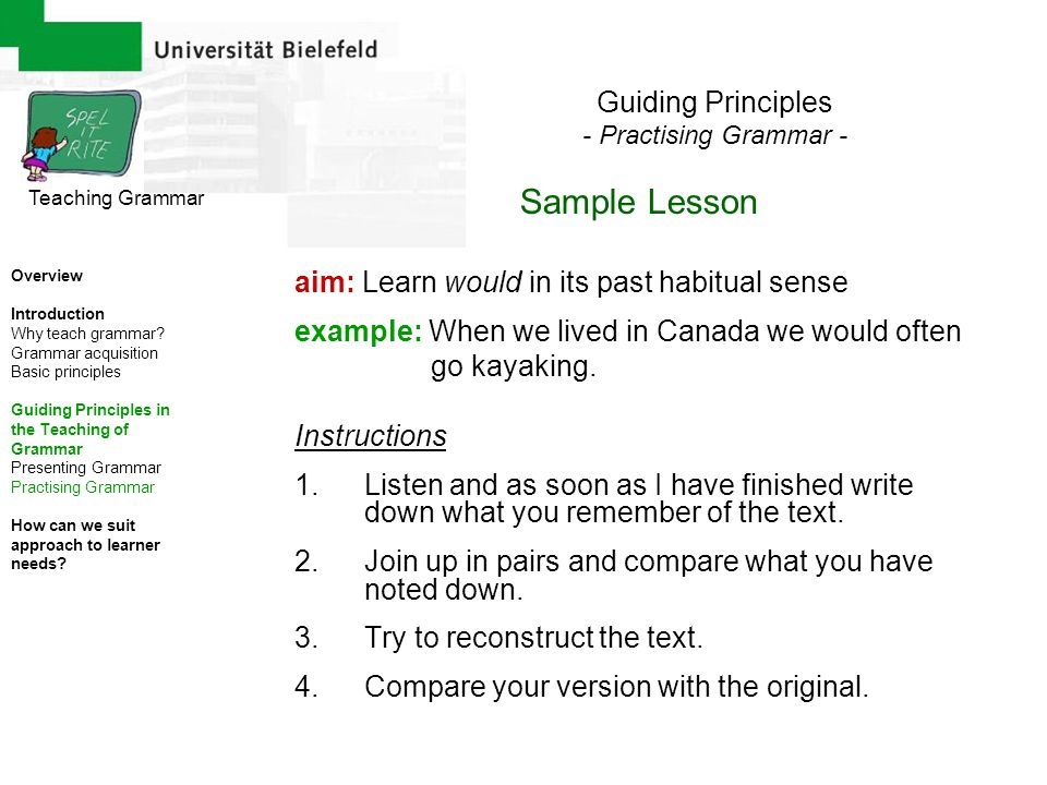 Sample Lesson Guiding Principles