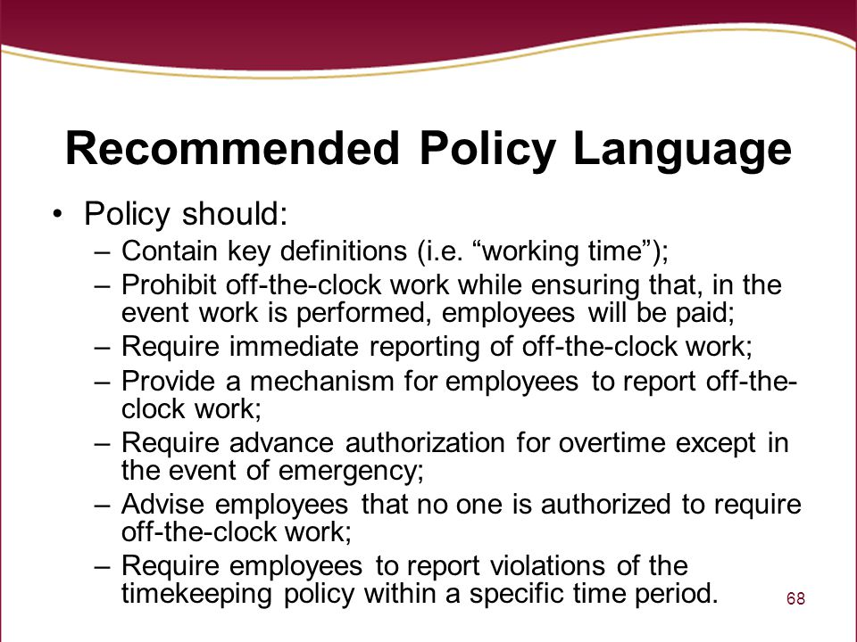 Recommended Policy Language
