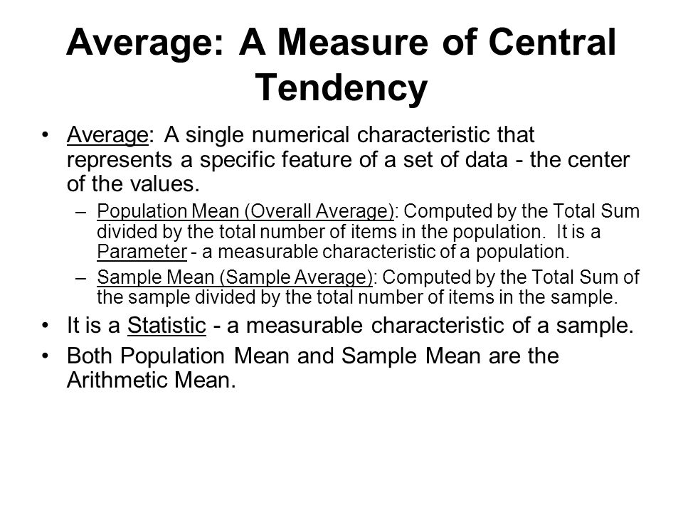 Average: A Measure of Central Tendency