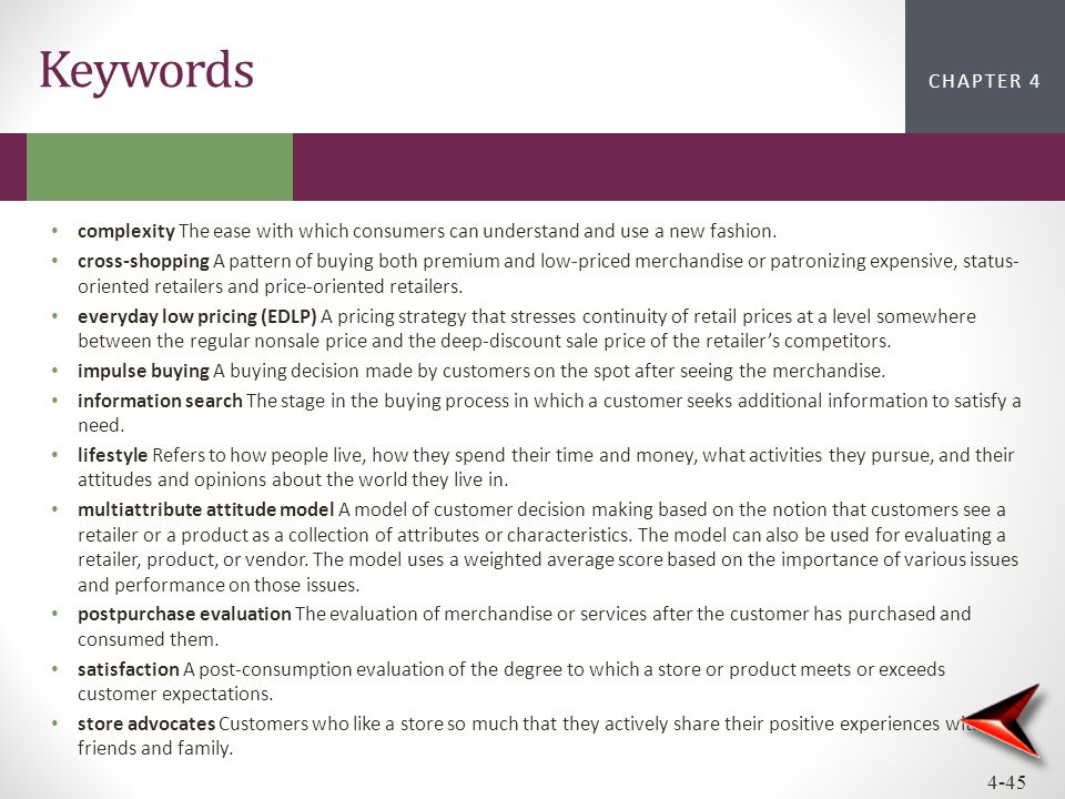 Keywords complexity The ease with which consumers can understand and use a new fashion.