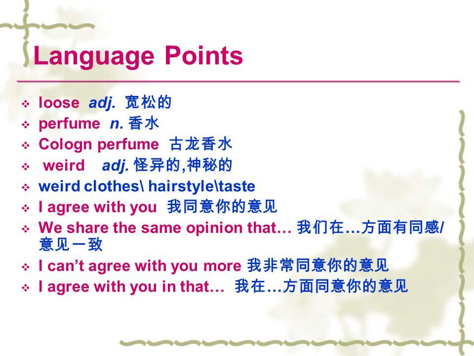 Language Points loose adj. 宽松的 perfume n. 香水 Cologn perfume 古龙香水
