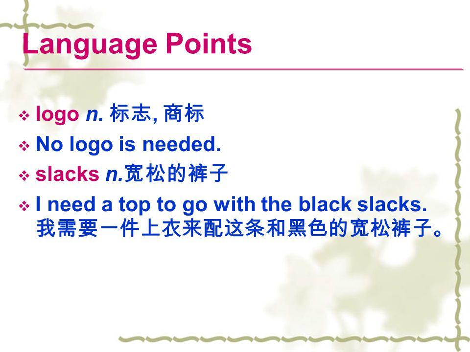Language Points logo n. 标志, 商标 No logo is needed. slacks n.宽松的裤子