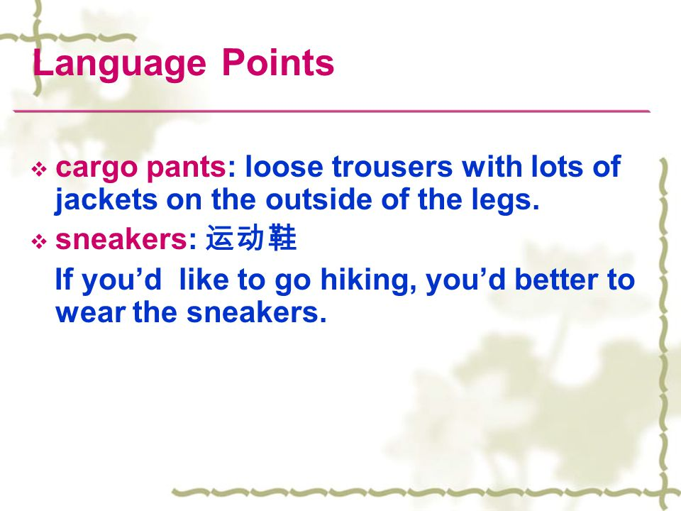 Language Points cargo pants: loose trousers with lots of jackets on the outside of the legs. sneakers: 运动鞋.