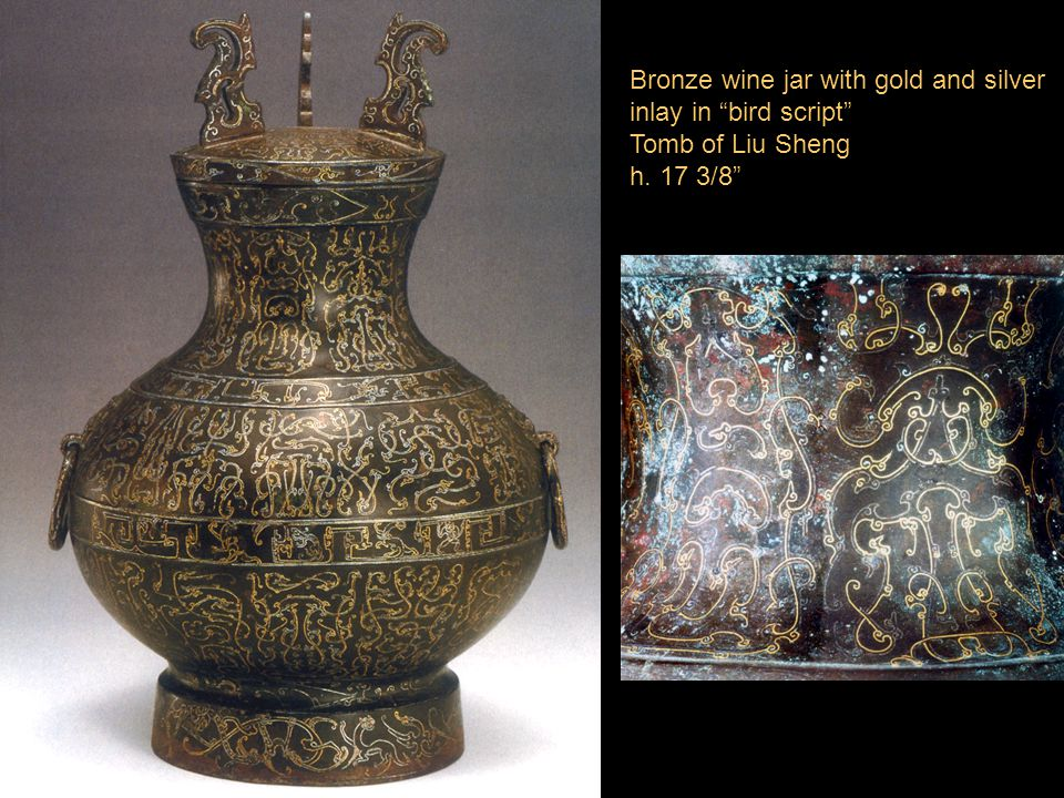 Bronze wine jar with gold and silver