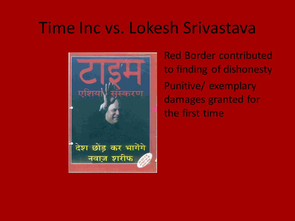Time Inc vs. Lokesh Srivastava