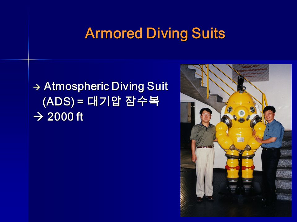 Armored Diving Suits Atmospheric Diving Suit (ADS) = 대기압 잠수복  2000 ft
