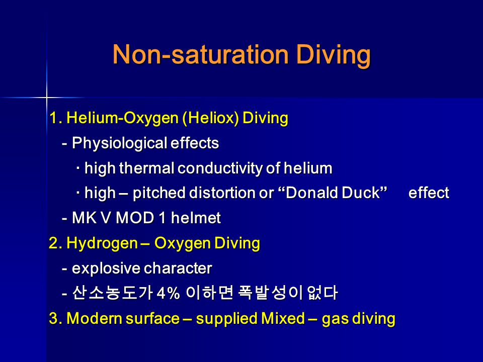 Non-saturation Diving