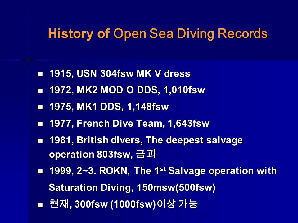 History of Open Sea Diving Records