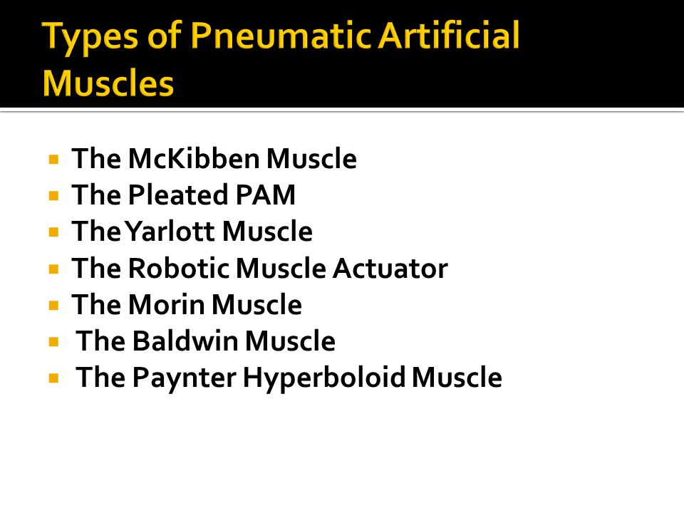 Types of Pneumatic Artificial Muscles