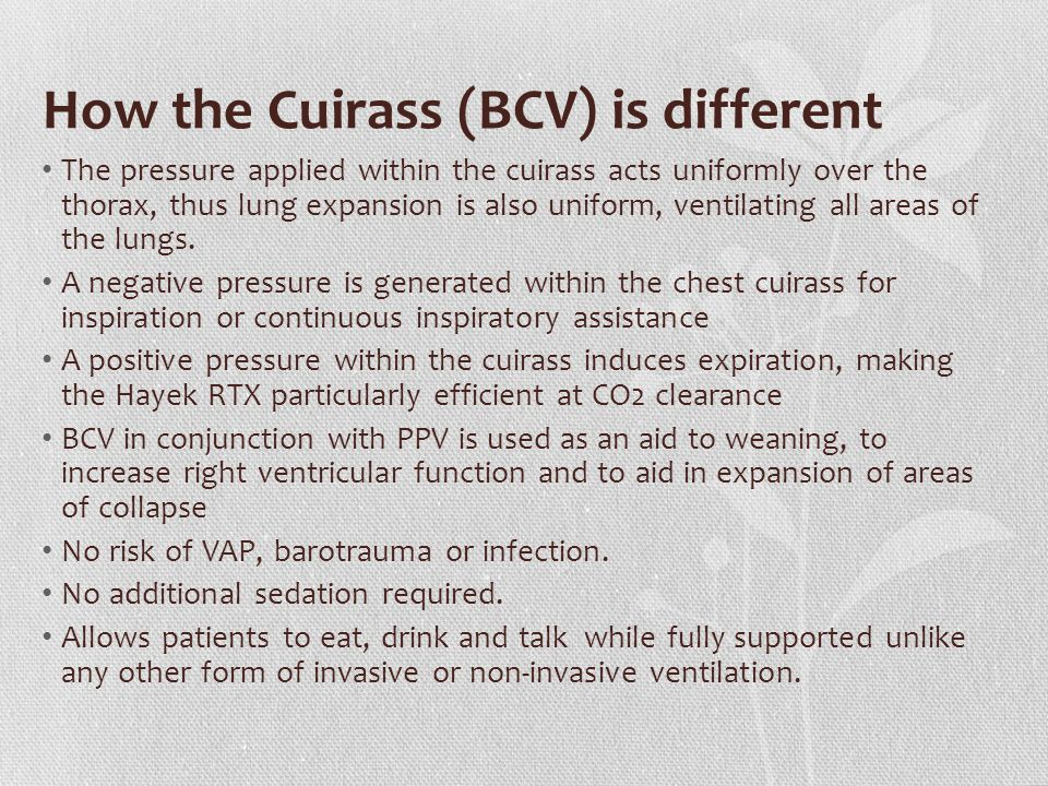 How the Cuirass (BCV) is different