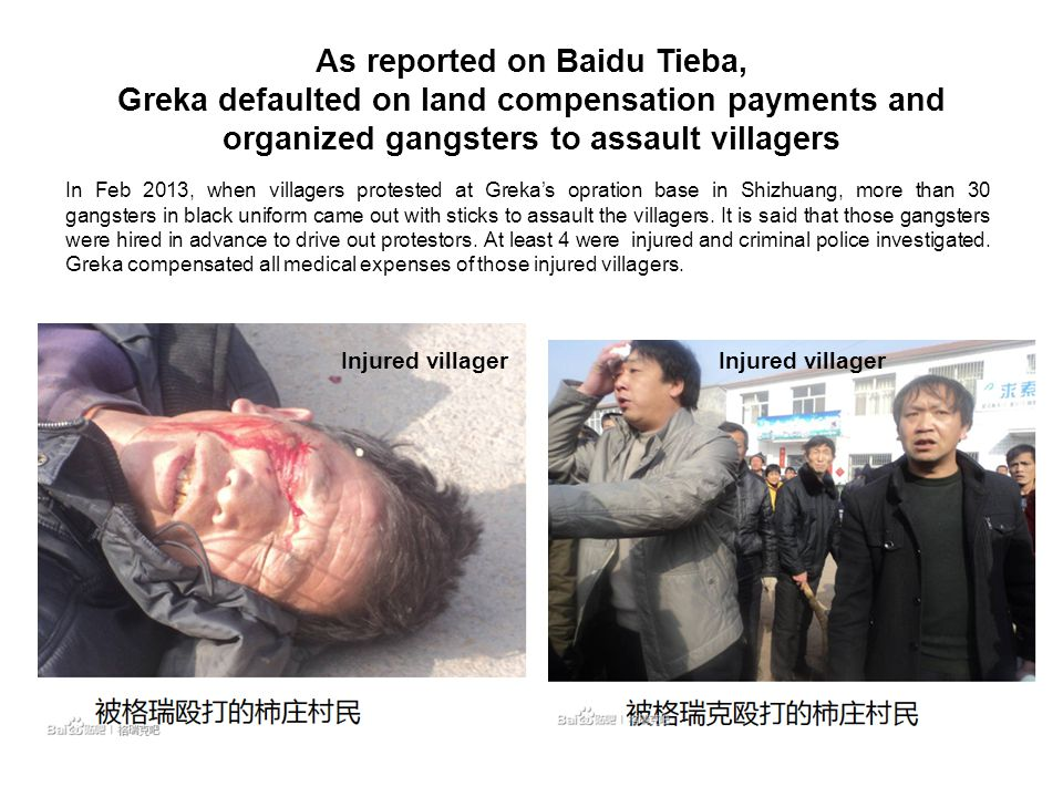 As reported on Baidu Tieba, Greka defaulted on land compensation payments and organized gangsters to assault villagers