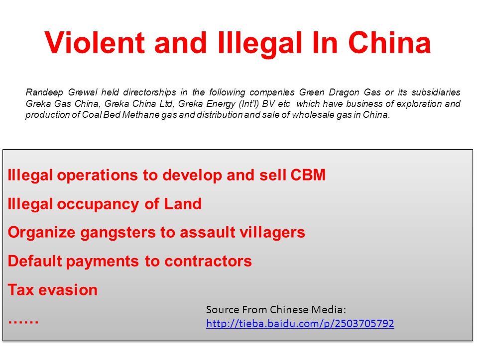 Violent and Illegal In China