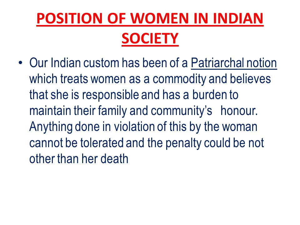 POSITION OF WOMEN IN INDIAN SOCIETY