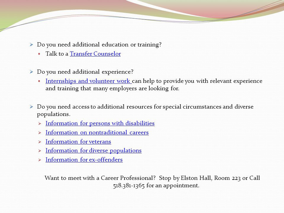 Do you need additional education or training