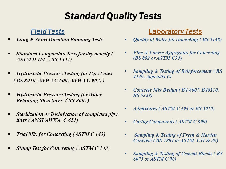Standard Quality Tests