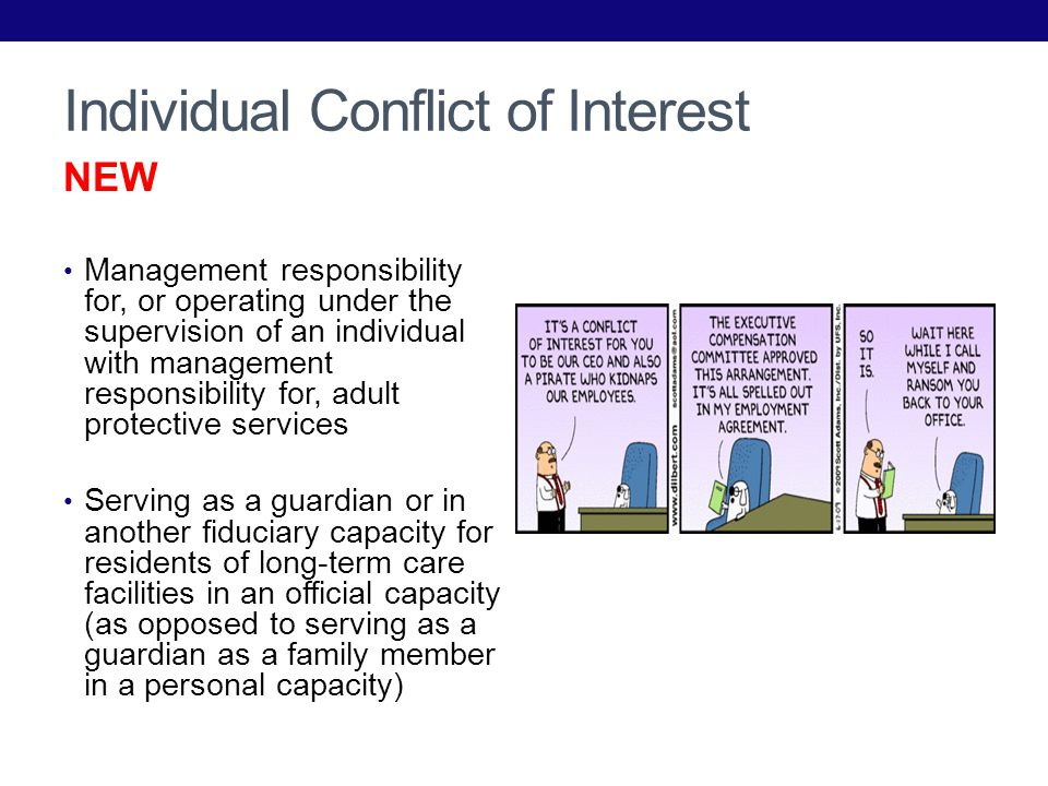 Individual Conflict of Interest