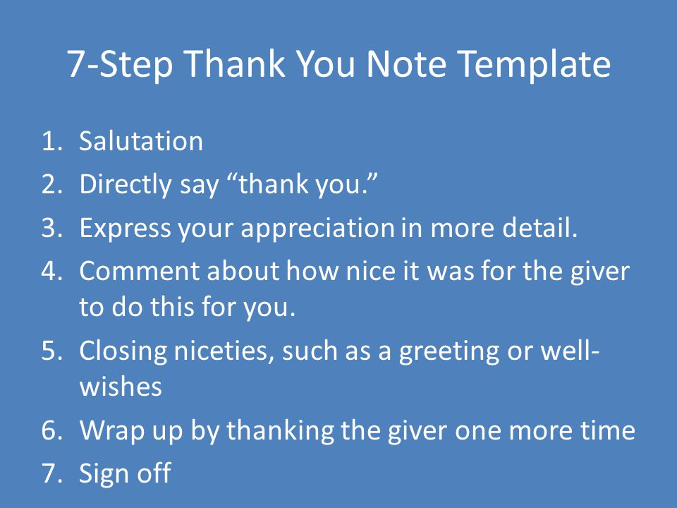 7-Step Thank You Note Template
