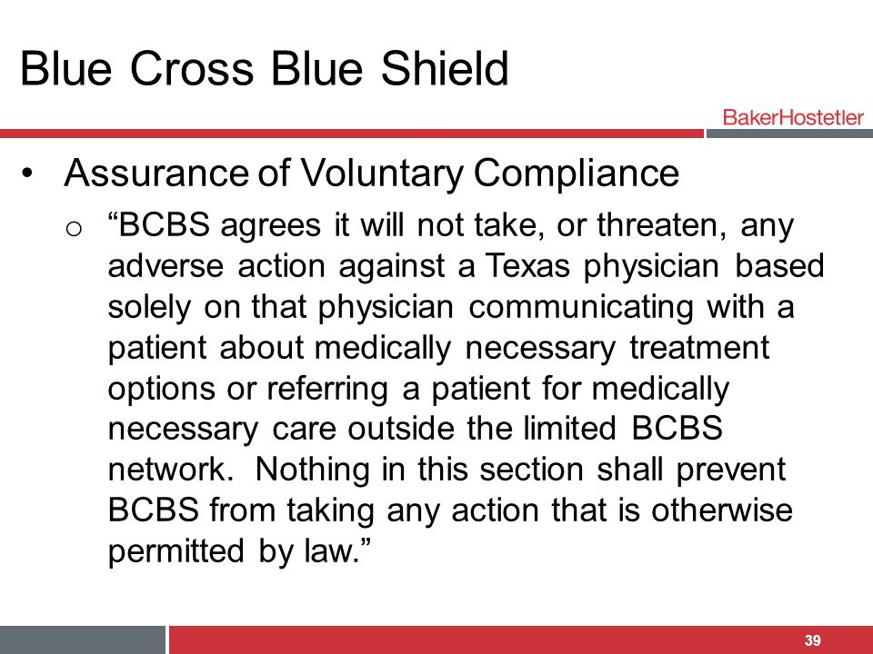 Blue Cross Blue Shield Assurance of Voluntary Compliance