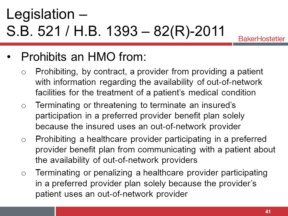 Legislation – S.B. 521 / H.B. 1393 – 82(R)-2011