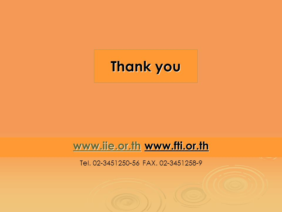 www.iie.or.th www.fti.or.th