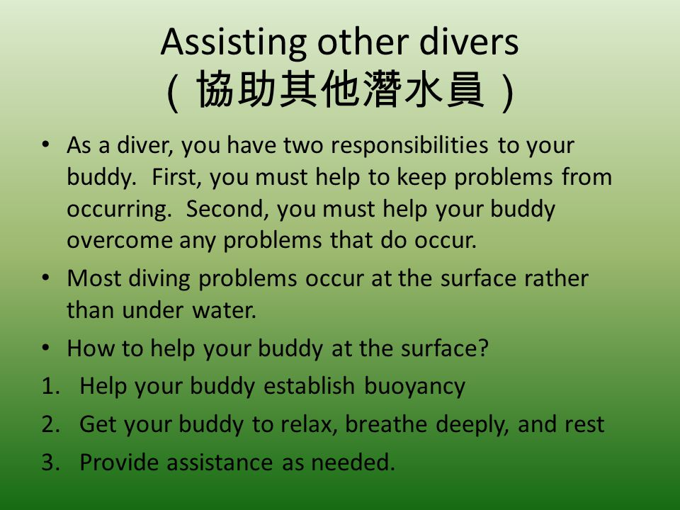 Assisting other divers (協助其他潛水員)