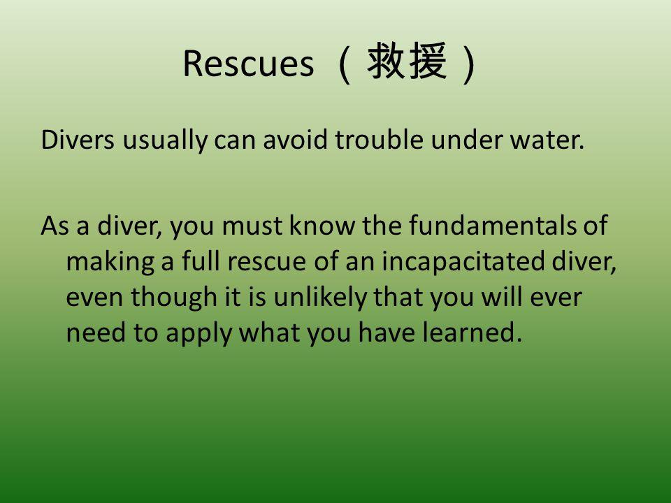 Rescues (救援)