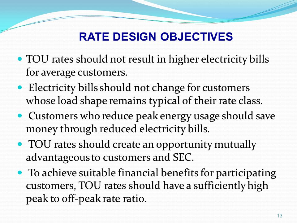RATE DESIGN OBJECTIVES
