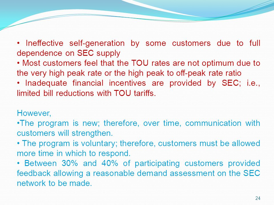 Ineffective self-generation by some customers due to full dependence on SEC supply