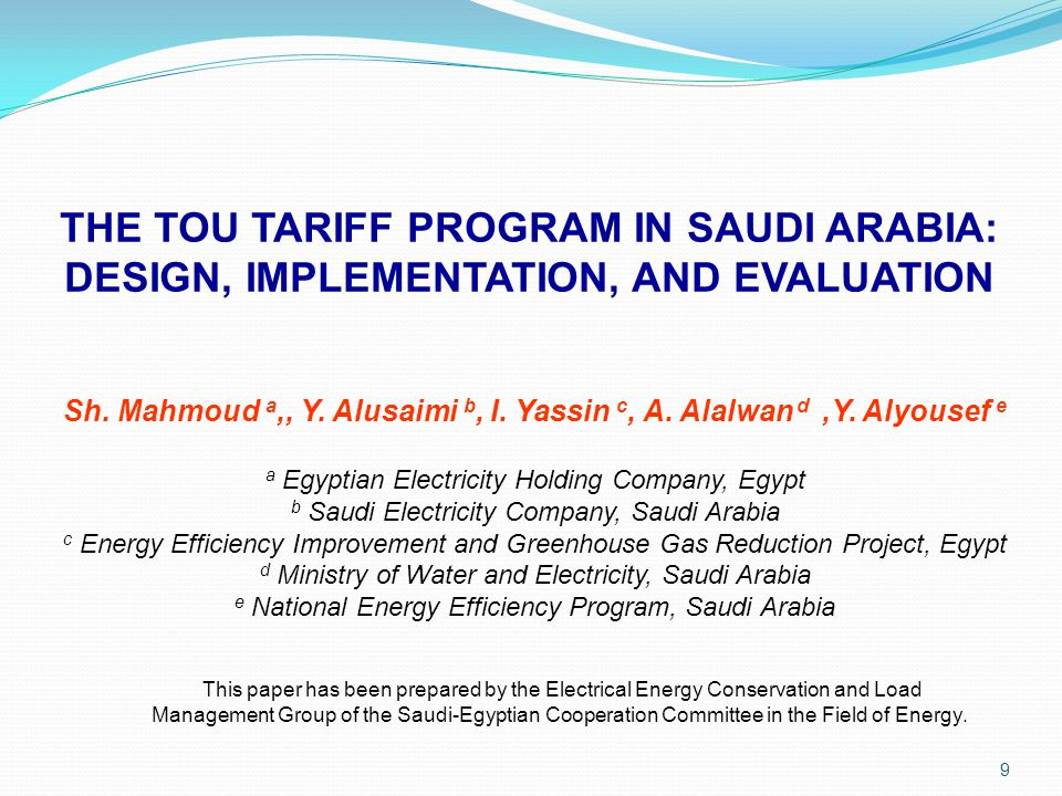 THE TOU TARIFF PROGRAM IN SAUDI ARABIA: