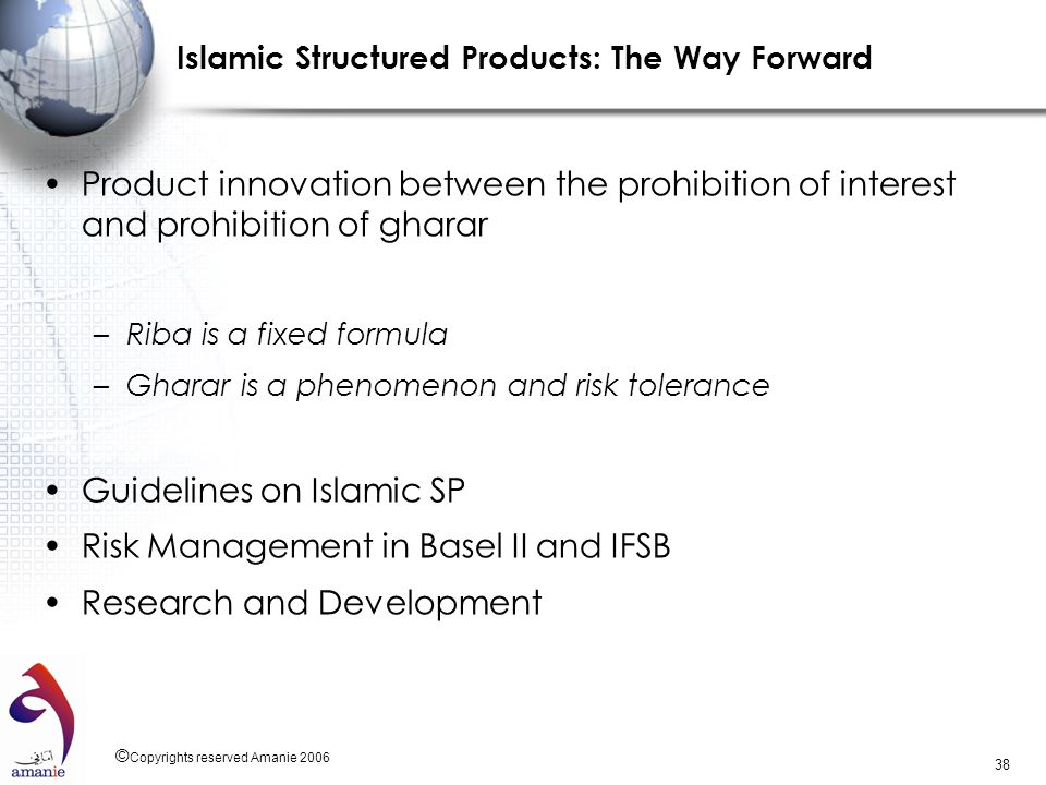 Islamic Structured Products: The Way Forward