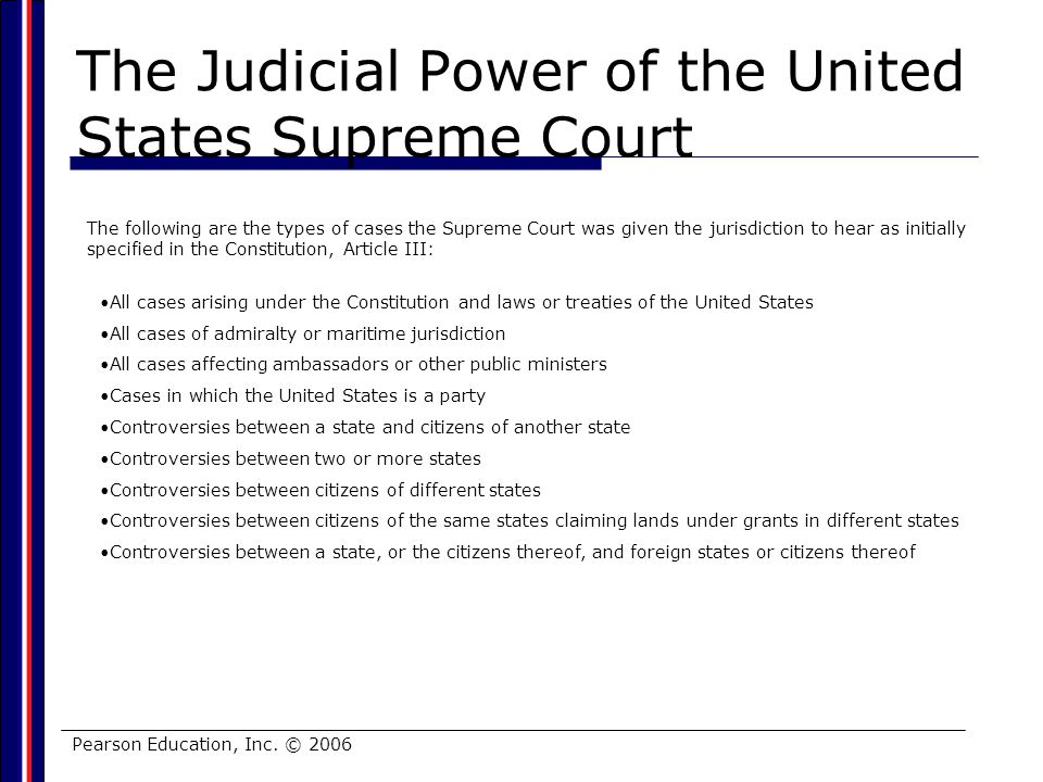 The Judicial Power of the United States Supreme Court