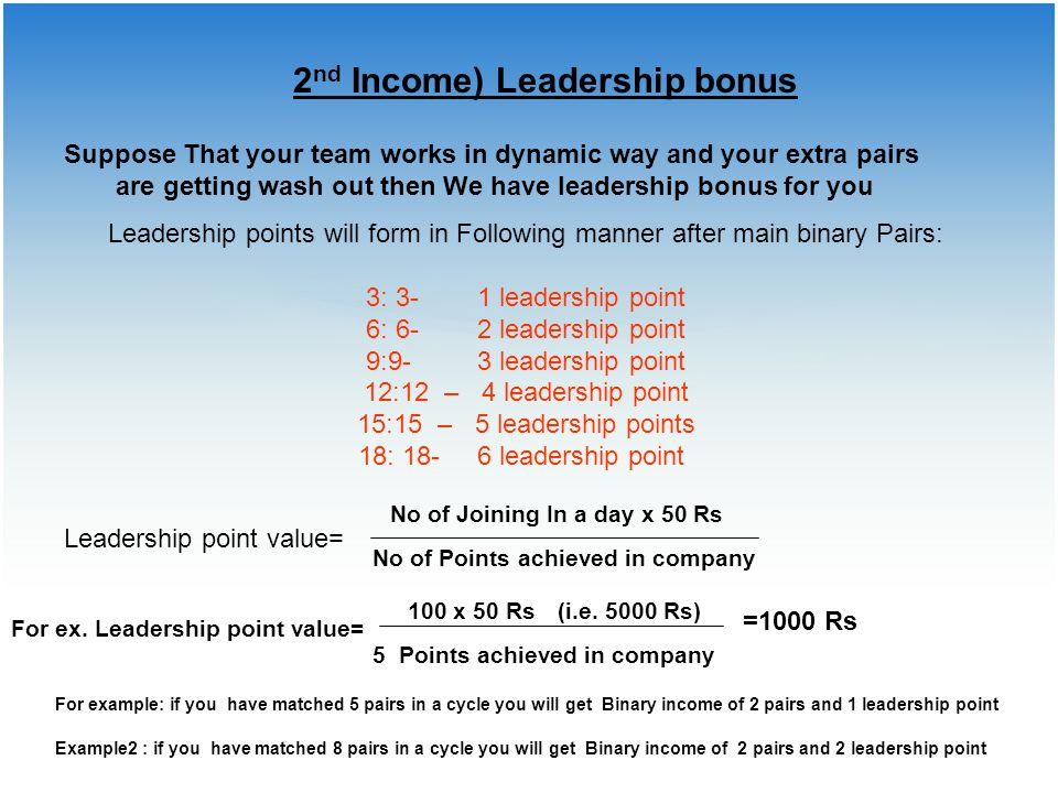 2nd Income) Leadership bonus