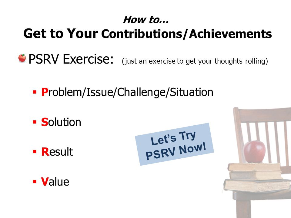 How to… Get to Your Contributions/Achievements
