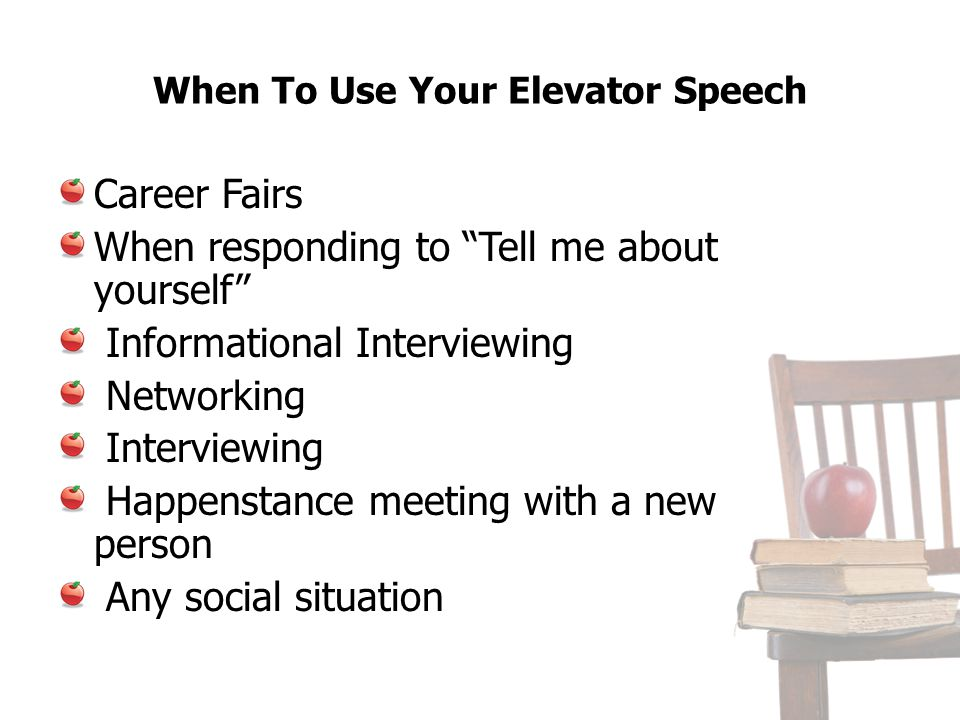 When To Use Your Elevator Speech
