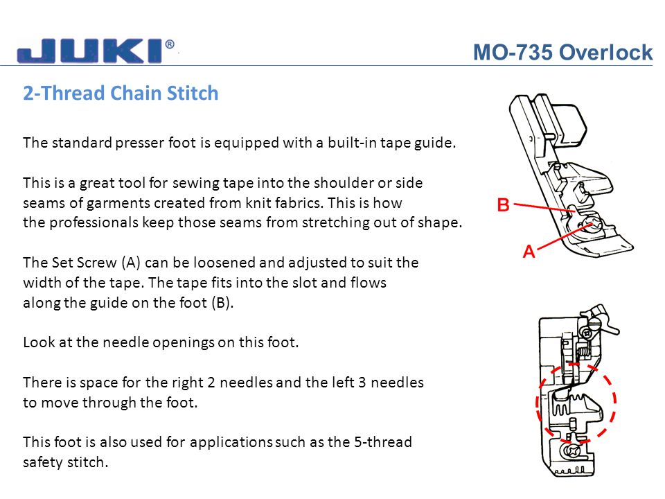 MO-735 Overlock