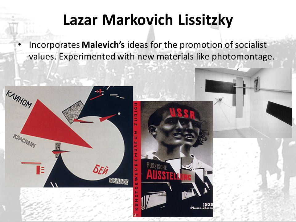 Lazar Markovich Lissitzky