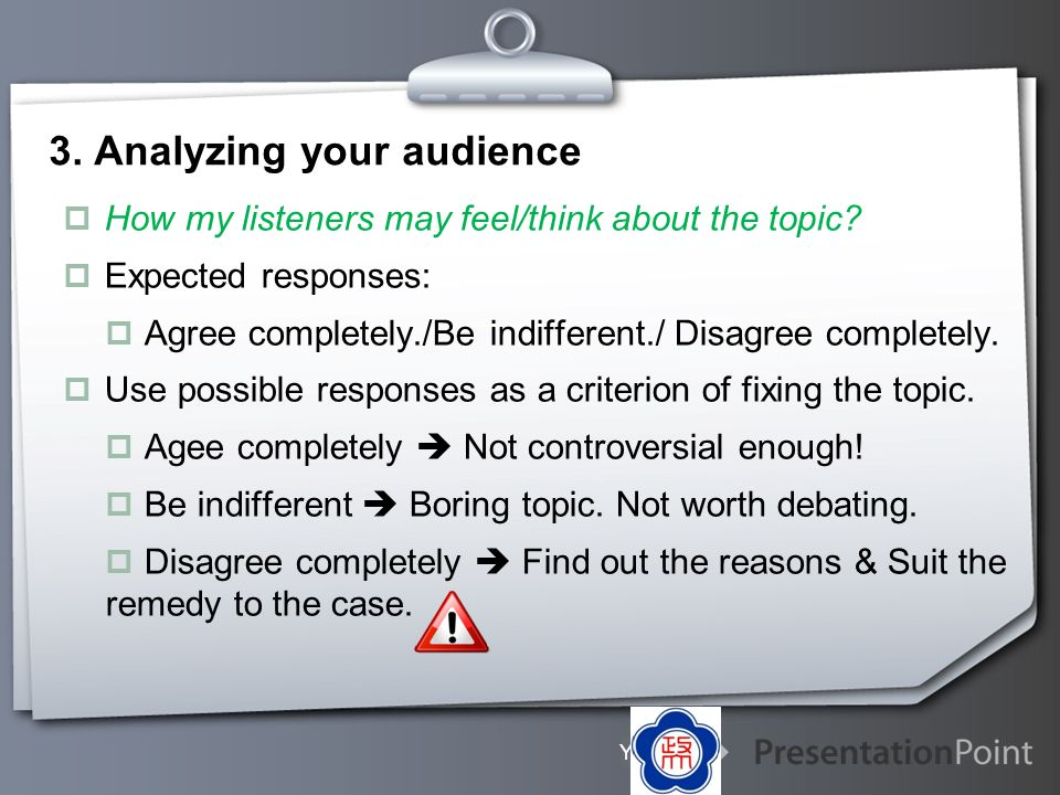 3. Analyzing your audience