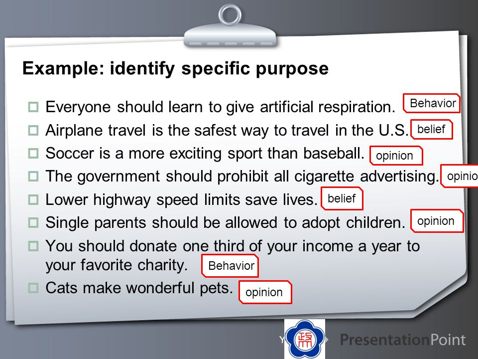 Example: identify specific purpose