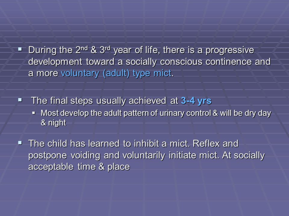 The final steps usually achieved at 3-4 yrs