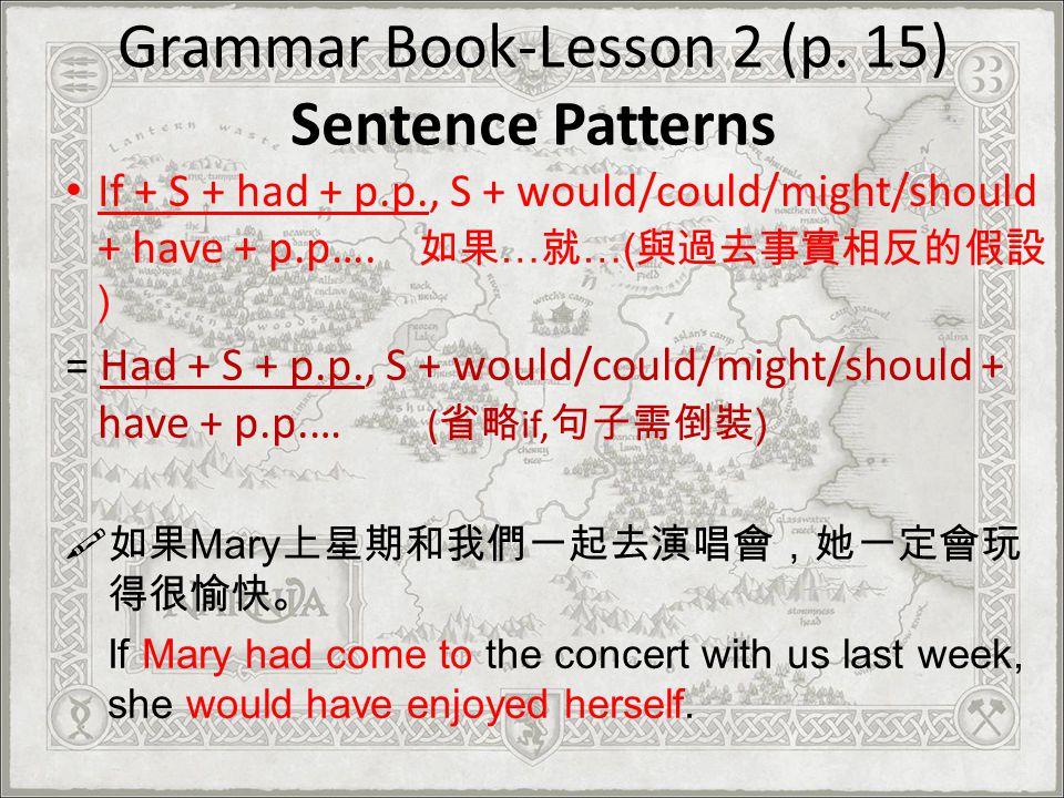 Grammar Book-Lesson 2 (p. 15) Sentence Patterns