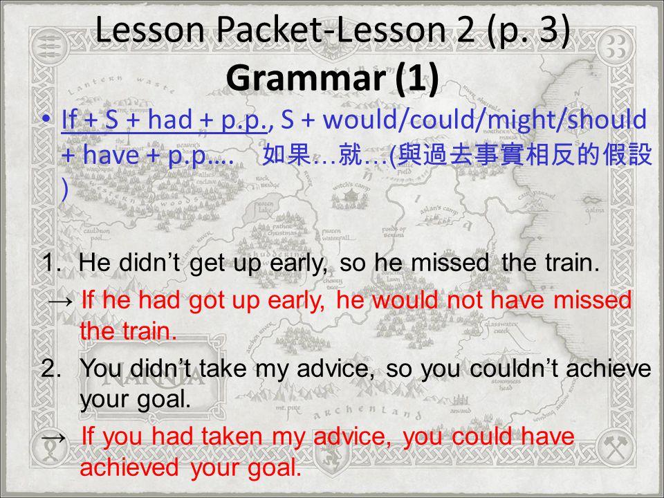 Lesson Packet-Lesson 2 (p. 3) Grammar (1)
