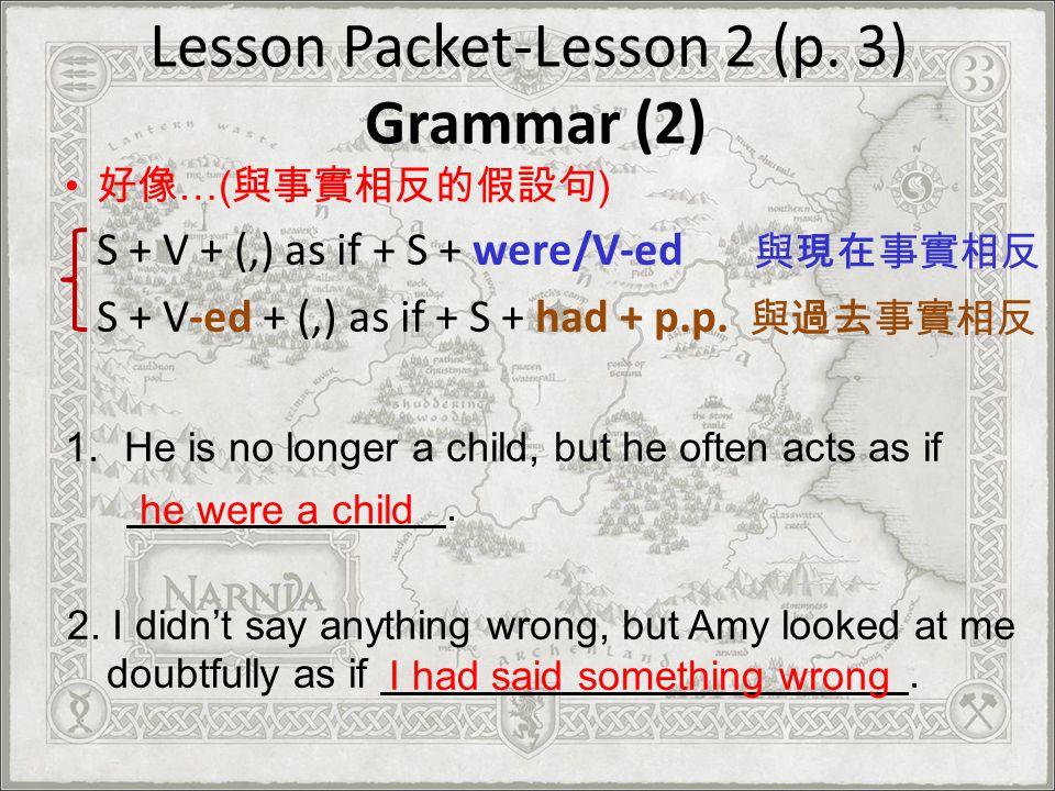 Lesson Packet-Lesson 2 (p. 3) Grammar (2)