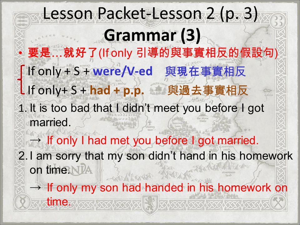 Lesson Packet-Lesson 2 (p. 3) Grammar (3)