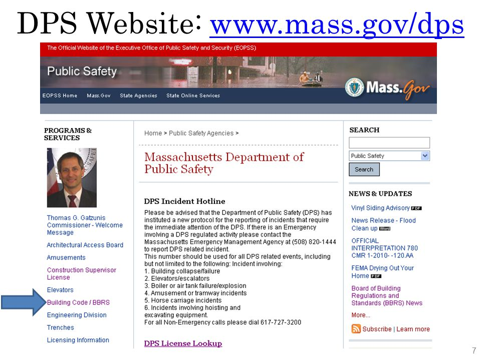 DPS Website: www.mass.gov/dps