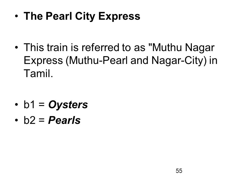 The Pearl City Express This train is referred to as Muthu Nagar Express (Muthu-Pearl and Nagar-City) in Tamil.